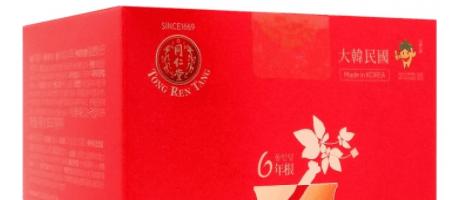 Czerwony Żeń szeń koreański – Idealny środek na potencję